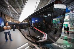 ИННОПРОМ-2014. Пресс-день. Екатеринбург, трамвай, russia 1, r1, раша 1