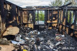 Погорельцы из Дивного. Нижневартовск, пожарище, угли, обгорело, сгоревший дом, последствия пожара