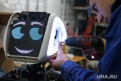 Подписание Соглашения о создании и поддержке Федерального центра робототехники на базе пермского технопарка «Морион Digital» и ООО «Промобот» Пермь, мастер, робот, дрель