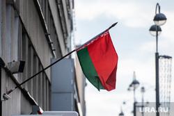 Отделение посольства Республики Беларусь в Российской Федерации в Екатеринбурге