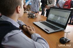 Выставка робототехники. Курган, ноутбук, ученик