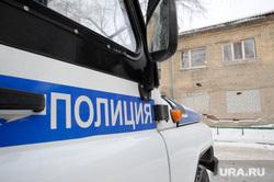 Аварийное расселение здания по ул. Спорта 1б. Тюмень, полицейская машина, полиция