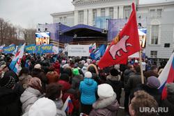 Митинг-концерт в поддержку референдума в Крыму прошел на площади перед оперным театром. Пермь, флаг перми