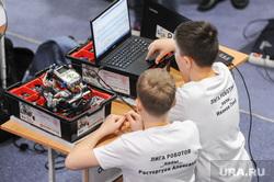 Региональный этап всероссийской робототехнической олимпиады среди школьников Челябинской области. Челябинск, ноутбук, робототехника, образование, компьютер, лига роботов
