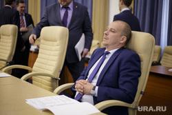 Заседание правительства. Пермь, удальев антон