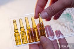 Клипарт по теме Медицина. Ханты-Мансийск, вакцина, лекарство, ампула, медицина