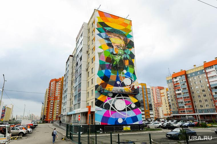 Фестиваль уличного искусства «Культурный код». Челябинск