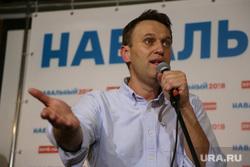 Алексей Навальный в Перми. Открытие штаба, встреча с молодежью. Пермь, навальный алексей