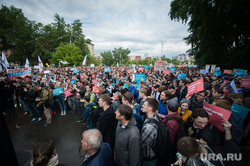 Митинг сторонников Алексея Навального в День России. Екатеринбург, митинг навального