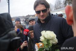 Похороны Юлии Началовой. Москва, запашный эдгард