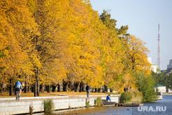 Клипарт. Екатеринбург, набережная исети, сентябрь, осень