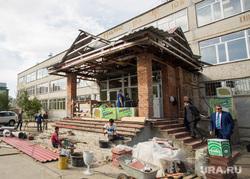 Тур Шувалова по школам, ремонт школы