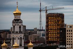 День города в Екатеринбурге. Екатеринбург, храм большой златоуст, штаб квартира рмк