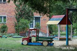 Специализированный Курганский дом ребенка. Курган, специализированный дом ребенка