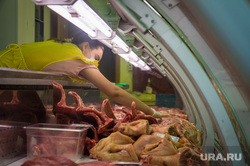 Клипарт. Магнитогорск, продукты, продавец, витрина, еда, мясо, прилавок