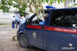 Взрыв в общежитии по адресу Тельмана, 10. Курган, следственный комитет