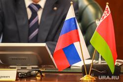 Подписание соглашения между Тюменской областью и министерством промышленности Республики Беларусь. Тюмень