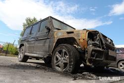 ЖК Талисман. Поджог автомобиля. Курган, мерседес бенц, сгоревший автомобиль, сгоревшая машина, поджог автомобиля