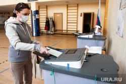 Голосование по внесению поправок в Конституцию РФ. Екатеринбург, коиб, голосование, урна для голосования, поправки в конституцию, общероссийское голосование, голосование по поправкам в конституцию