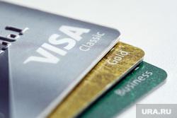 Клипарт. Сургут, пластиковые карты, visa, платежная система visa