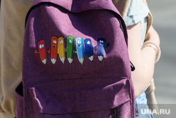 Центр Екатеринбурга перед приездом Владимира Путина, школьник, портфель, ученик, рюкзак, учащийся