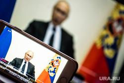 Очередное совещание Владимира Путина с членами Правительства в режиме видеоконференции. Екатеринбург, путин владимир, видеосвязь, видеоконференция, обращение к гражданам