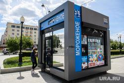 Селфи. Екатеринбург, киоск мороженое, нестационарный объект, лето в городе