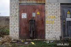 Дача Андрея Заленского в Касли, Челябинская область, опасная зона, шуба, трансформаторная подстанция