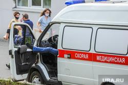 Областная больница №3. Челябинск, минздрав, медицина, скорая помощь, врач, нога водителя