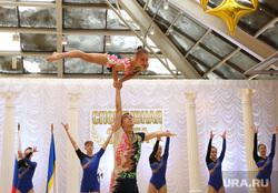 Церемония награждения спортивной элиты. (Необр.) Нижневартовск, художественная гимнастика