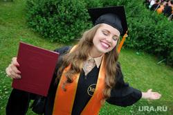 Вручение дипломов выпускникам УрФУ. Екатеринбург, студенты, выпускник, конфедератка, красный диплом