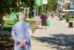 Клипарт. Сургут, старики, пенсия, пожилые люди, пенсионеры, масочный режим
