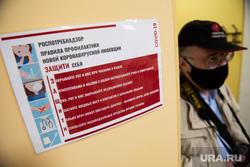 Подготовка к летней оздоровительной кампании в загородном лагере «Зарница». Свердловская область, Березовский, летний лагерь, детский лагерь, летние каникулы, памятка, роспотребнадзор, коронавирус, оздоровительный лагерь