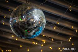 Городской этап World Cocktail Competition 2018. Магнитогорск, дискотека, диско шар