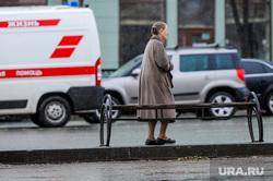 Пустой город. Обстановка в городе во время эпидемии коронавируса.. Челябинск, пенсионерка, эпидемия, дождь, пустой город