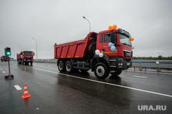 Открытие движения по транспортной развязке Сургут-Лянтор-Когалым. Сургут, грузовики, самосвалы