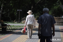 Виды города. Курган, старики, пенсия, дедушка, лето, бабушка, пенсионный возраст, пенсионеры