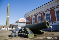 Музей артиллерии. Пермь, пушка