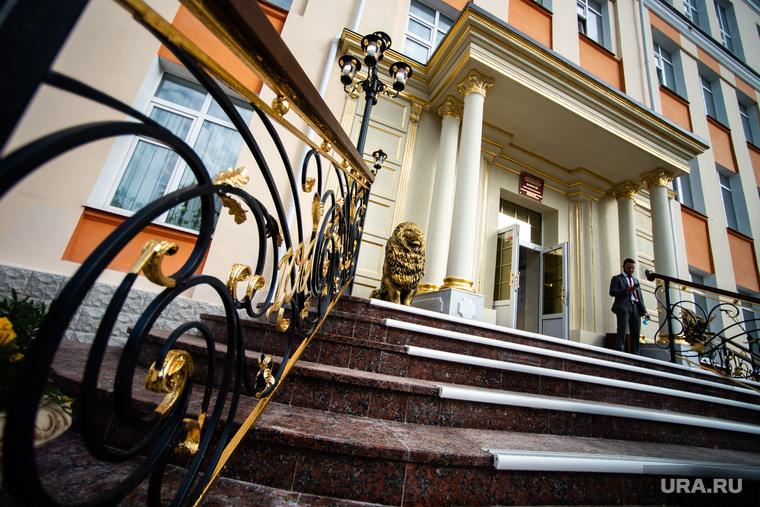 Средняя общеобразовательная школа № 106. Екатеринбург