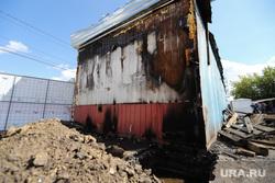 Поджог торгового павильона на Некрасовском рынке. Курган, торговый павильон, строительный мусор, руины, поджог, некрасовский рынок