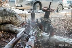 Разное. Курган, водопровод, опрессовки, задвижки, вентиль, комунальная авария, авария на водопроводе