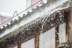 Клипарт 2. Нижневартовск, вода, ливень, штормовое предупреждение, дождь