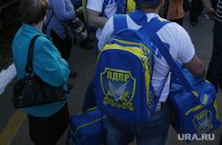 Поезд ЛДПР в Перми, поезд ЛДПР