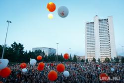 Ural Music Night 2017. Ночь Музыки. Екатеринбург, ночь музыки, ural music night