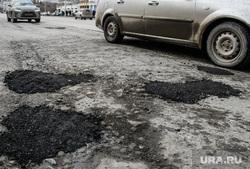 Разбитые дороги. Екатеринбург, улица куйбышева, ямочный ремонт, заплатка на асфальте