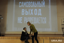 Приём заявок на поступление в первый класс в школах Екатеринбурга, экран, черно белое кино, выход не разрешается, добро пожаловать или посторонним вход воспрещен