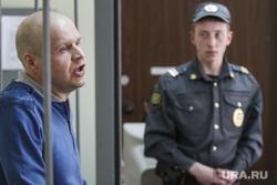 Предпоследнее слово во время судебного заседания по делу Павла Федулева. Екатеринбург, федулев павел