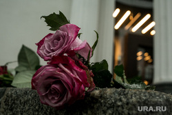 Мемориал у театра