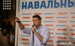 Алексей Навальный в Перми. Открытие штаба, встреча с молодежью. Пермь, навальный алексей, навальный 2018