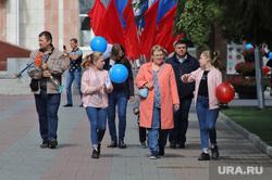 День города.  Курган , воздушные шары, триколор, флаги, день города курган, жители города кургана